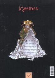 Kwaïdan t.3 ; métamorphose - 4ème de couverture - Format classique