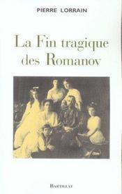 La fin tragique des Romanov - Intérieur - Format classique