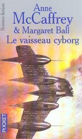 Le vaisseau cyborg - Intérieur - Format classique
