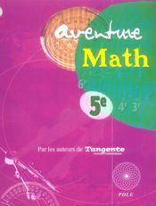 Aventure math 5 e - Intérieur - Format classique