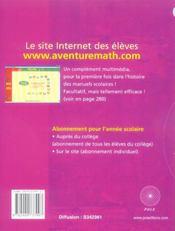 Aventure math 5 e - 4ème de couverture - Format classique