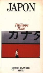 Japon - Couverture - Format classique