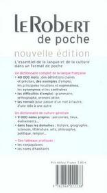 Le robert de poche (édition 2006) - 4ème de couverture - Format classique