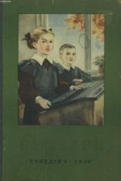 Livre De Lecture Pour Enfants Russe. - Couverture - Format classique