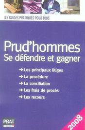 Prud'homme : se défendre et gagner (édition 2008) - Intérieur - Format classique