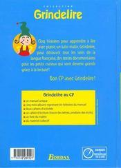 GRINDELIRE ; lecture ; CP ; livre de l'élève (édition 1999) - 4ème de couverture - Format classique