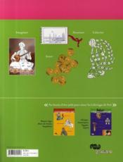 Les coloriages de l'art ; de Byzance à Istanbul - 4ème de couverture - Format classique