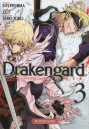 Drakengard t.3 - Couverture - Format classique
