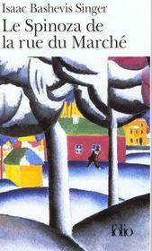 Le Spinoza de la rue du Marché - Intérieur - Format classique
