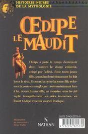 Oedipe le maudit resume du livre wonder of water essay