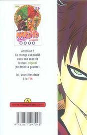 Naruto t.15 - 4ème de couverture - Format classique