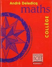 Mathematiques College - Intérieur - Format classique