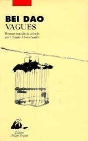 Vagues - Couverture - Format classique