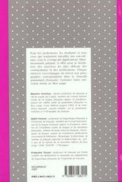 Nouvelles grammaire française ; corrigé des applications - 4ème de couverture - Format classique