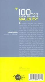 Cent mots pour ne pas aller de mal en psy - 4ème de couverture - Format classique