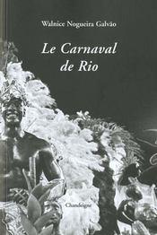 Carnaval de rio - Intérieur - Format classique
