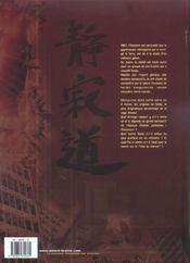 La voie du silence t.1 ; aube ardente - 4ème de couverture - Format classique