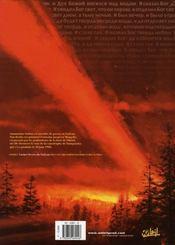 Les carnets secrets du Vatican t.1 ; tombée du ciel - 4ème de couverture - Format classique