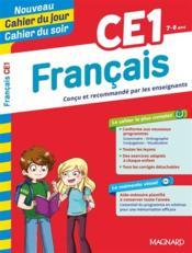 CAHIERS DU JOUR/ SOIR ; français ; CE1 - Couverture - Format classique