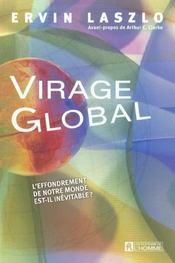 Virage global - Intérieur - Format classique