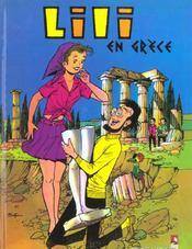 Lili t.16 ; Lili en Grèce - Intérieur - Format classique