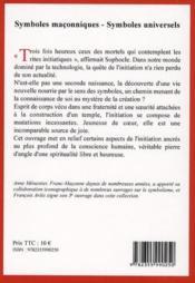 Les symboles maçonniques T.39 ; qu'est-ce que l'initiation ? - 4ème de couverture - Format classique