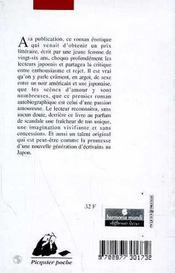 Amère volupté - 4ème de couverture - Format classique