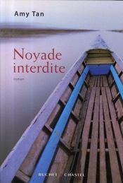 Noyade interdite - Intérieur - Format classique