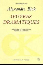 Oeuvres Dramatiques - Couverture - Format classique