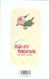 Niji-iro tohgarashi t.8 - 4ème de couverture - Format classique