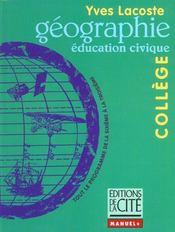 Geographie College - Intérieur - Format classique
