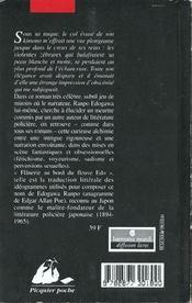 La proie et l'ombre - 4ème de couverture - Format classique