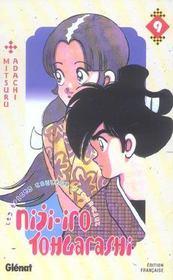 Niji-iro tohgarashi t.9 - Intérieur - Format classique