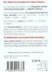 Le petit livre du français correct (édition 2002) - 4ème de couverture - Format classique