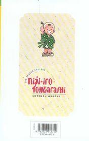 Niji-iro tohgarashi t.11 - 4ème de couverture - Format classique