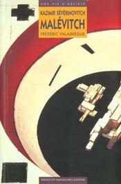 Kazimir Malevitch - Intérieur - Format classique