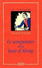 Sampanier De La Baie D'Along - Intérieur - Format classique