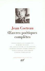 Oeuvres poétiques complètes - Intérieur - Format classique