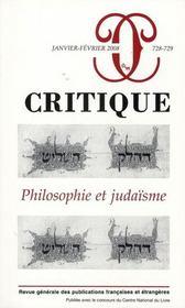 Philosophie et judaïsme - Intérieur - Format classique