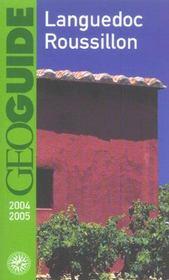 Geoguide ; Languedoc Roussillon (Edition 2004/2005) - Intérieur - Format classique