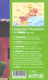 Geoguide ; Languedoc Roussillon (Edition 2004/2005) - 4ème de couverture - Format classique