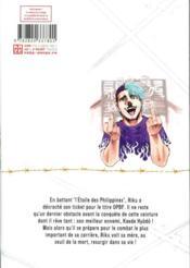 Riku-Do ; la rage aux poings T.19 - 4ème de couverture - Format classique
