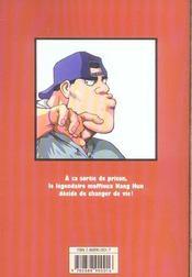 Maffia school t.1 - 4ème de couverture - Format classique