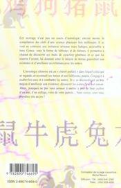 Les secrets de l'astrologie chinoise - 4ème de couverture - Format classique
