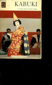 Kabuki - Couverture - Format classique
