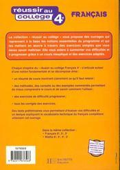 Reussir Au College En Francais 4e - 4ème de couverture - Format classique