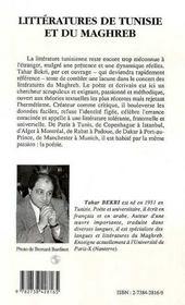 Litteratures De Tunisie Et Du Maghreb ; Reflexions Et Propos Sur La Poesie Et La Litterature - 4ème de couverture - Format classique