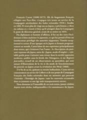 Le puissant royaume du Japon ; la description de François Caron (1636) - 4ème de couverture - Format classique