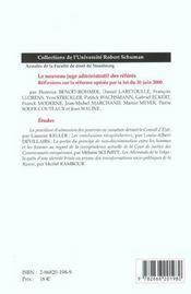 Le nouveau juge administratif des referes. reflexions sur la reforme operee par la loi du 30 juin 2 - 4ème de couverture - Format classique