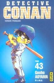 Detective Conan T43 - Intérieur - Format classique